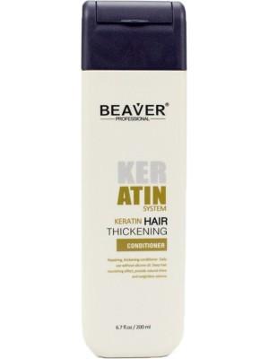 Beaver keratine conditioner -
